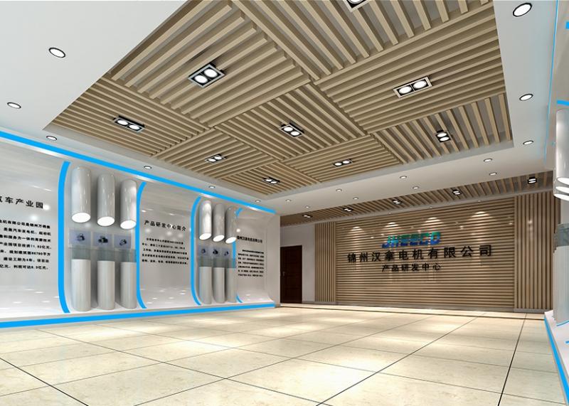 锦州汉拿电机有限公司一层展厅
